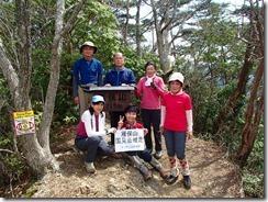 1-07雁俣山での登頂写真
