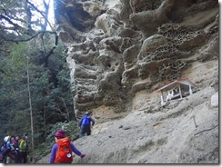 2-10天狗岩、双石山の名前の由来です