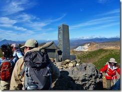 09安達太良山頂