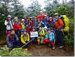 02西吾妻山山頂にて登頂写真