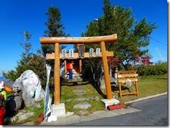 03ロープウエイ山頂駅前、吾妻神社に安全祈願