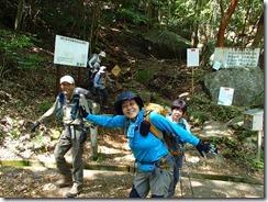 46 上祝子登山口へ無事に下山しました