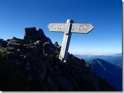 3-12前穂高岳への道標