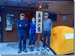 3-35岳沢ヒュッテに到着