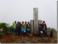 4-05栗駒山山頂