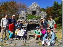 44星ケ城山東峰にて登頂写真DSCF1336