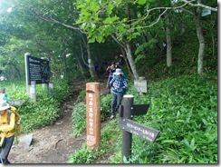 3-15駒ケ岳登山口へ無事に下山しました