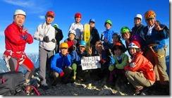3-06五竜岳山頂 登頂写真