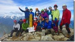 2-14唐松岳登頂写真