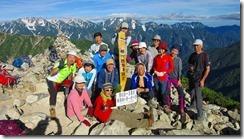 4-08爺ヶ岳南峰登頂写真