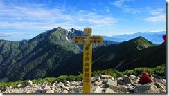 4-07爺ヶ岳南峰到着