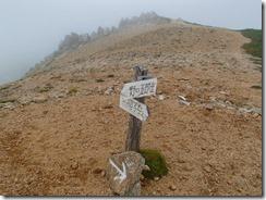 4-08烏帽子岳に向かいました