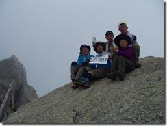 4-12烏帽子岳登頂写真