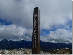 3-14野口五郎岳