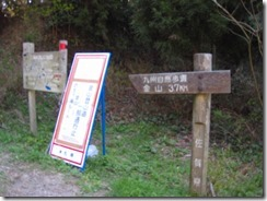 02 三瀬峠出発