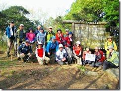40 蛤岳登頂写真