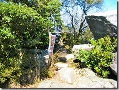 23 鬼ヶ鼻岩840m