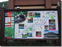 燧ケ岳~尾瀬沼~尾瀬ヶ原~至仏山(福島、群馬県、日本百名山)