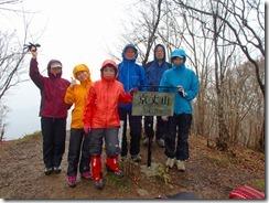 2-05九州百名山、雁俣山に続いて2座目、登頂写真