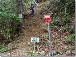 2-29国見岳、新登山口へ下山してきました