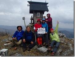 2-25九州百名山3座目です。国見岳山頂にて登頂写真