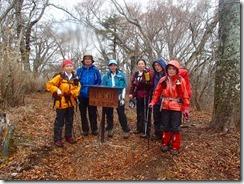 2-16平家山にて登頂写真