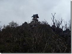 2-23国見岳山頂が見えてきました