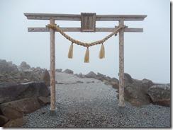 05車山神社