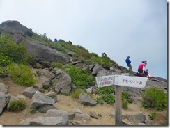 17喜茂別登山道分岐