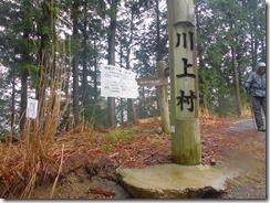 19 吉野町から川上村へ