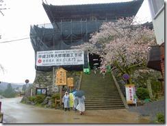 05 改修中の金峰山寺護王堂