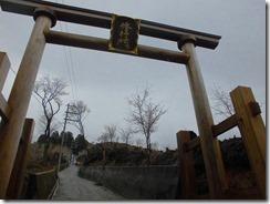 11 修行門を通過して金峰神社へ