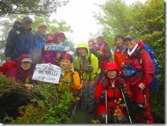 09二ツ岳北峰登頂写真 (2)