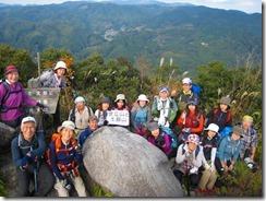 16土器山頂上記念写真