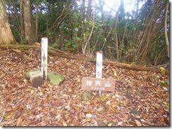 16檜原山標識P1100479