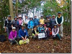 17檜原山登頂写真P1070926