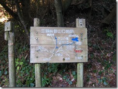 02三瀬登山口案合地図