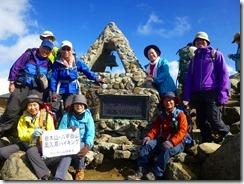 3-13登頂写真
