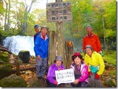 1-08銚子大滝