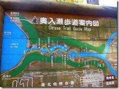1-03奥入瀬MAP