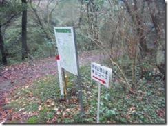 1-13分岐、ここから登山口まで崩落個所があります、大雨ががくると花切山のこのルートは利用できなくなるかも?