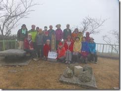1-28本日の3座目、倉岳登頂写真