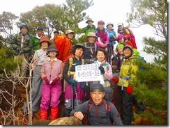 1-21 今回の2座目、太郎丸岳登頂写真