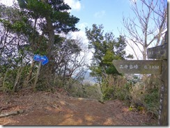 2-29蕗岳分岐に戻ってきました。次郎太郎、牟田峠へ通じ ています