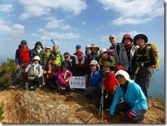 2-28本日の3座目、蕗岳登頂写真