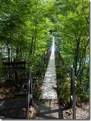 5-07畑薙大吊橋に下山してきました