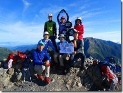 3-05聖岳登頂写真