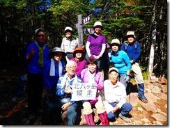 2-11茶臼山2384m登頂写真、山頂らしくない山頂
