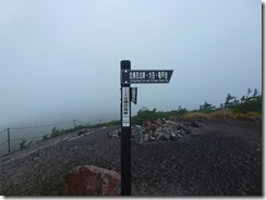 3-12北横岳南峰到着、メインは北峰です