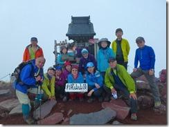 37利尻山登頂写真